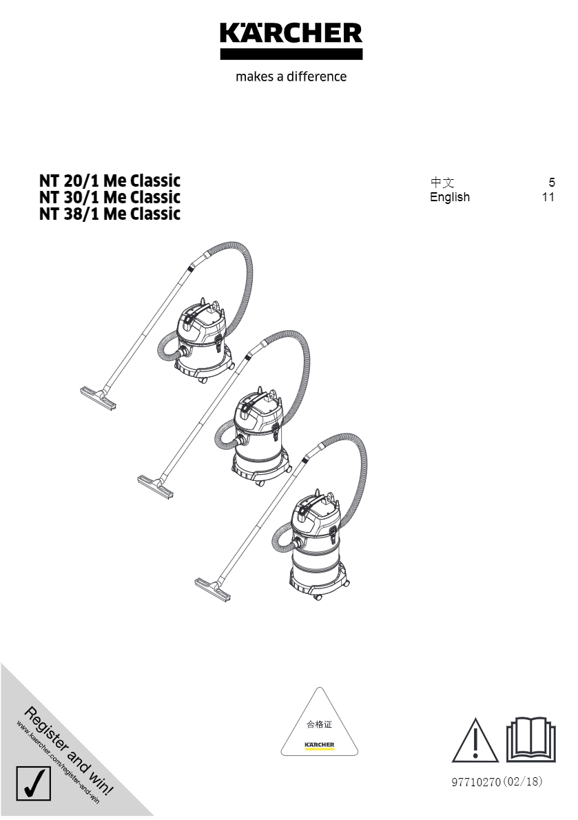 干湿两用吸尘器 NT 38/1 Me Classic    说明书下载
