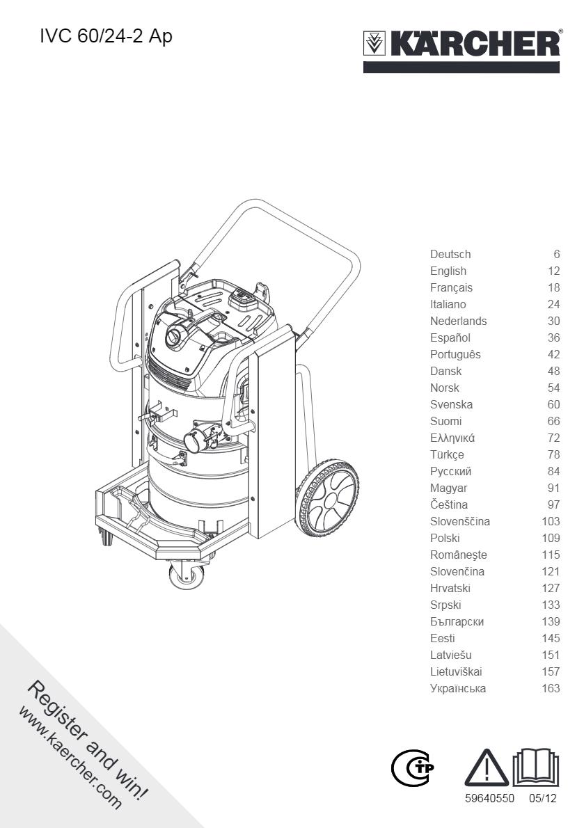 IVC 60/24-2 Ap  紧凑型工业用真空吸尘器说明书下载
