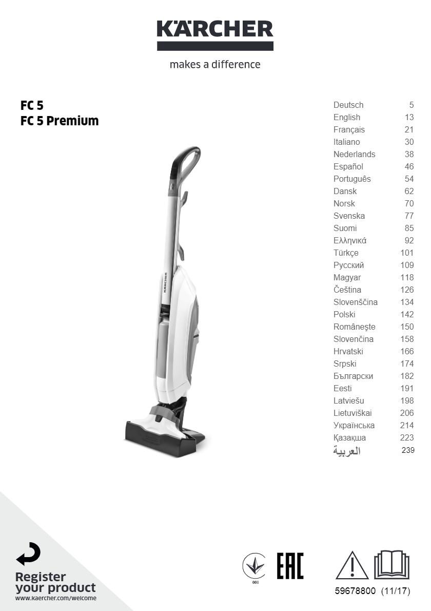 硬地面清洁机FC 5 premium 说明书下载