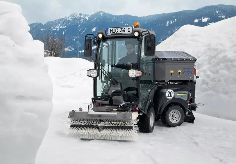 MC 80是目前市场上同级别产品中较为专业的市政清扫车。