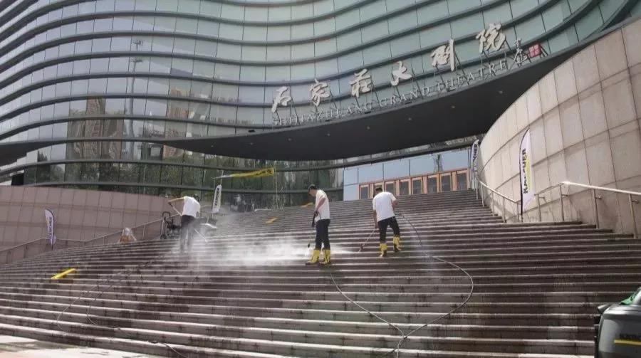 卡赫中国五一公益清洗2019