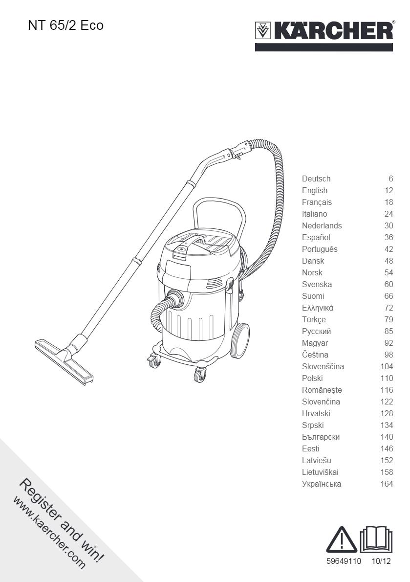 干湿两用吸尘器NT 65/2 Eco说明书下载