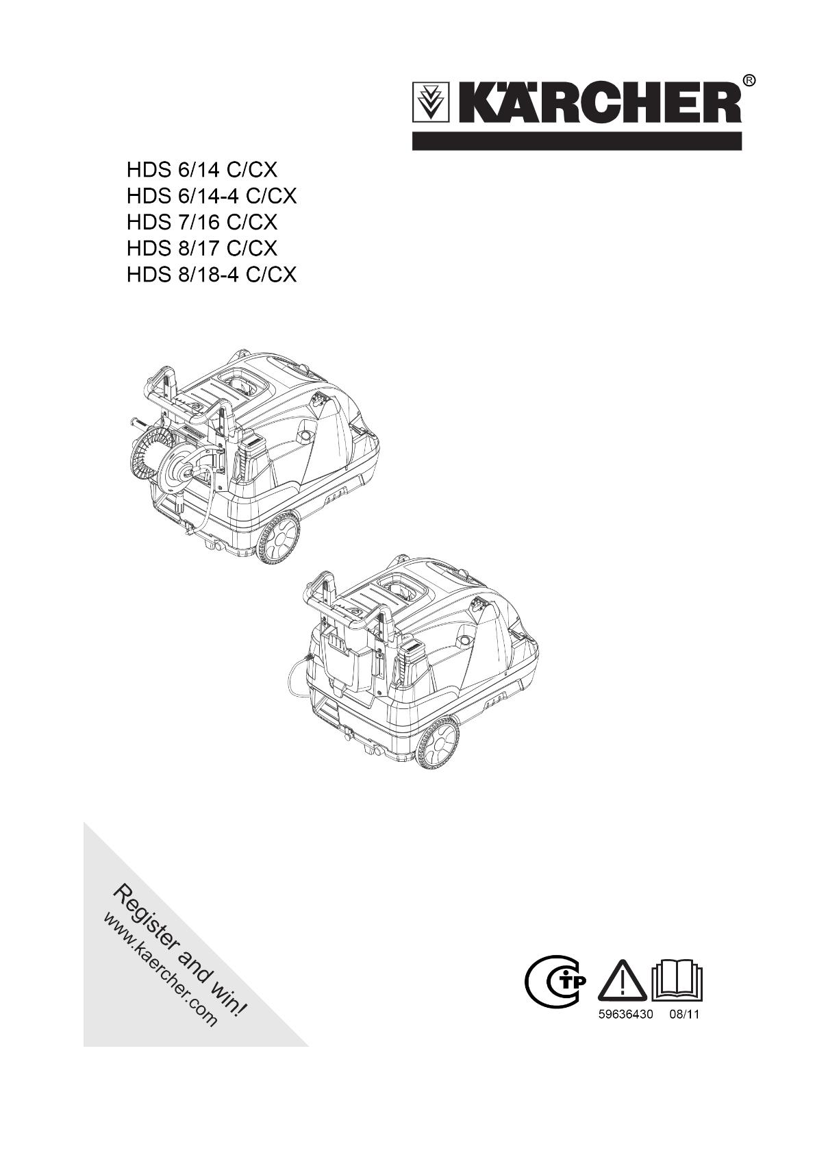 热水高压清洗机 HDS 7_16 C说明书下载