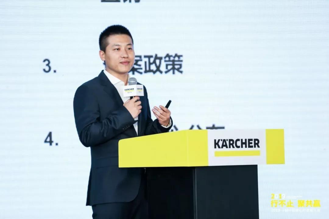 卡赫中国2019年中核心经销商大会盛大召开