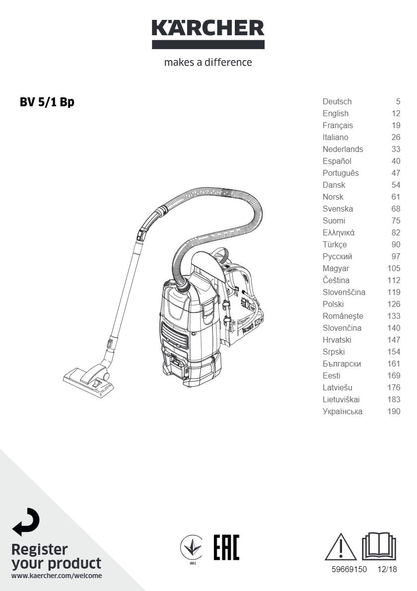 干式真空吸尘器 BV5/1 BP 说明书说明书下载