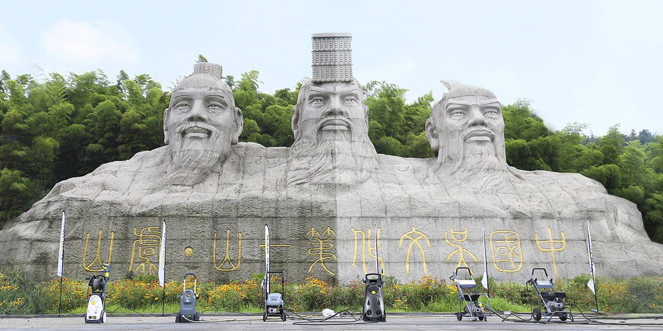 虞山三圣贤 - 常熟,中国