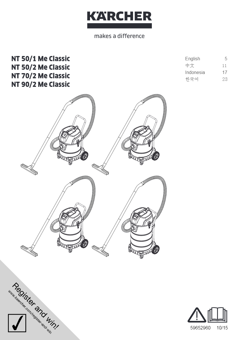 干湿两用吸尘器 NT 70/2 Me Classic说明书说明书下载