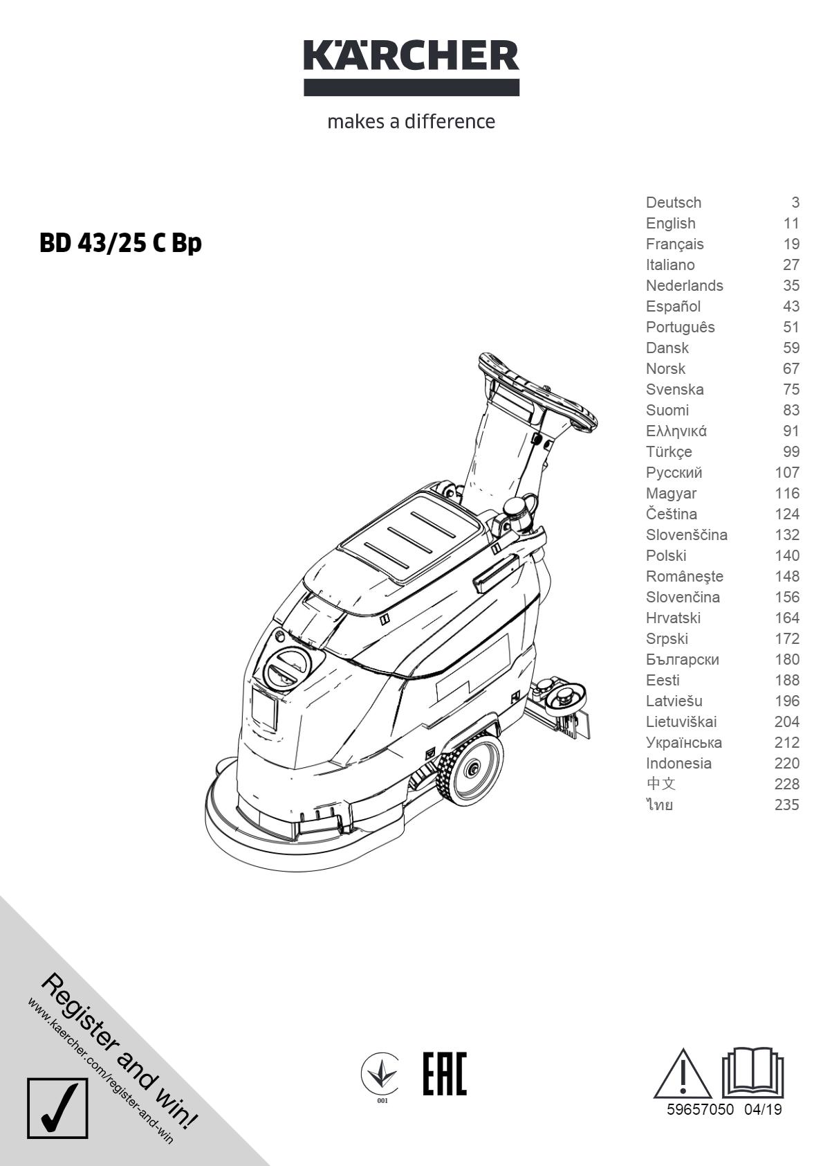 洗地吸干机 BD 43/25 C Bp 说明书说明书下载