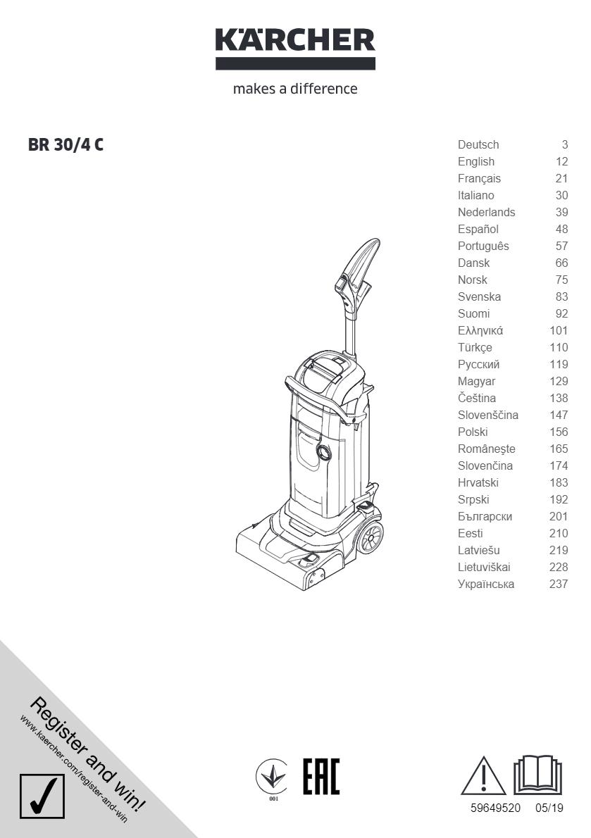 洗地吸干机 BR 30/4 C 说明书说明书下载