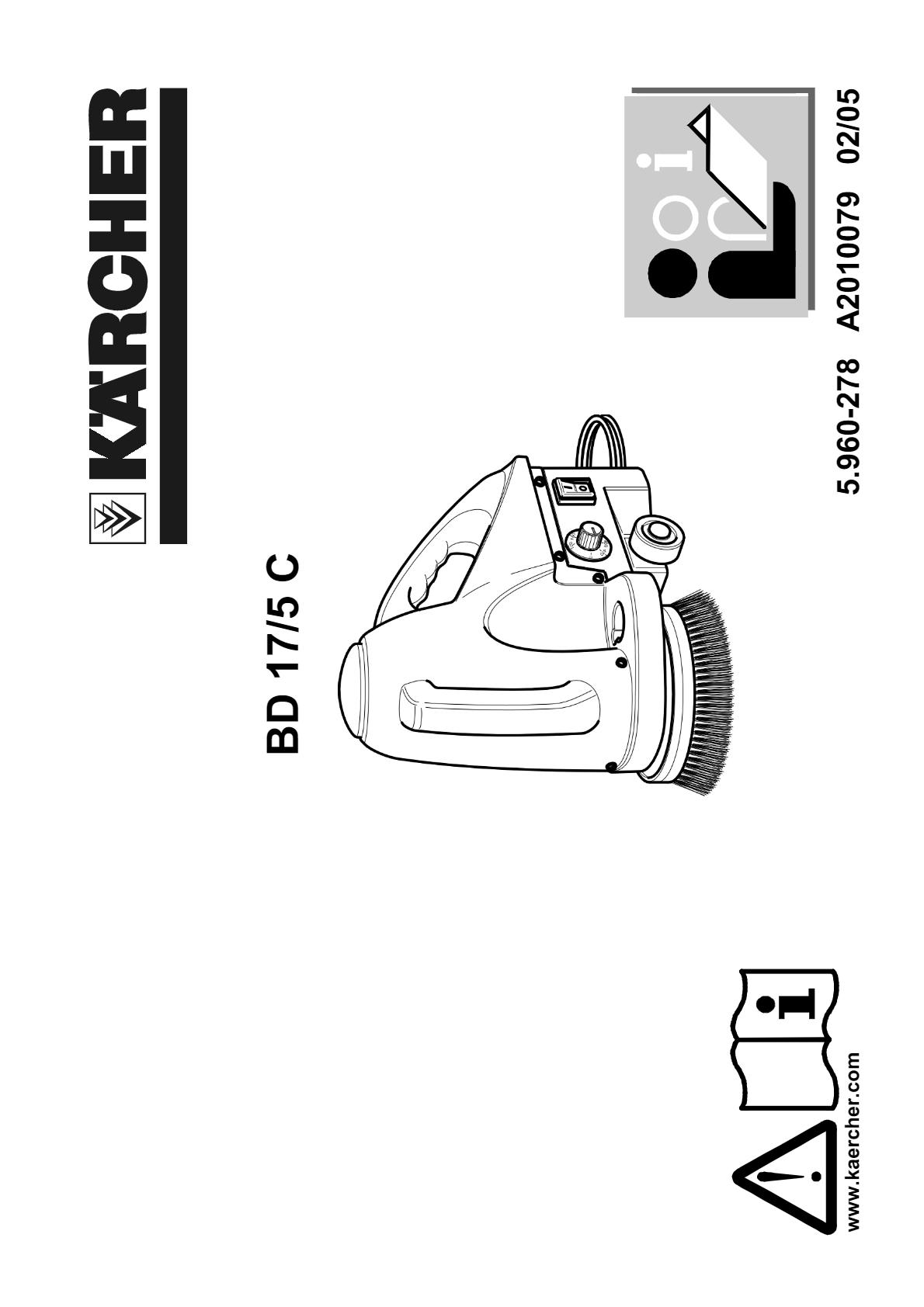 单擦机 BD 17/5 C 说明书说明书下载