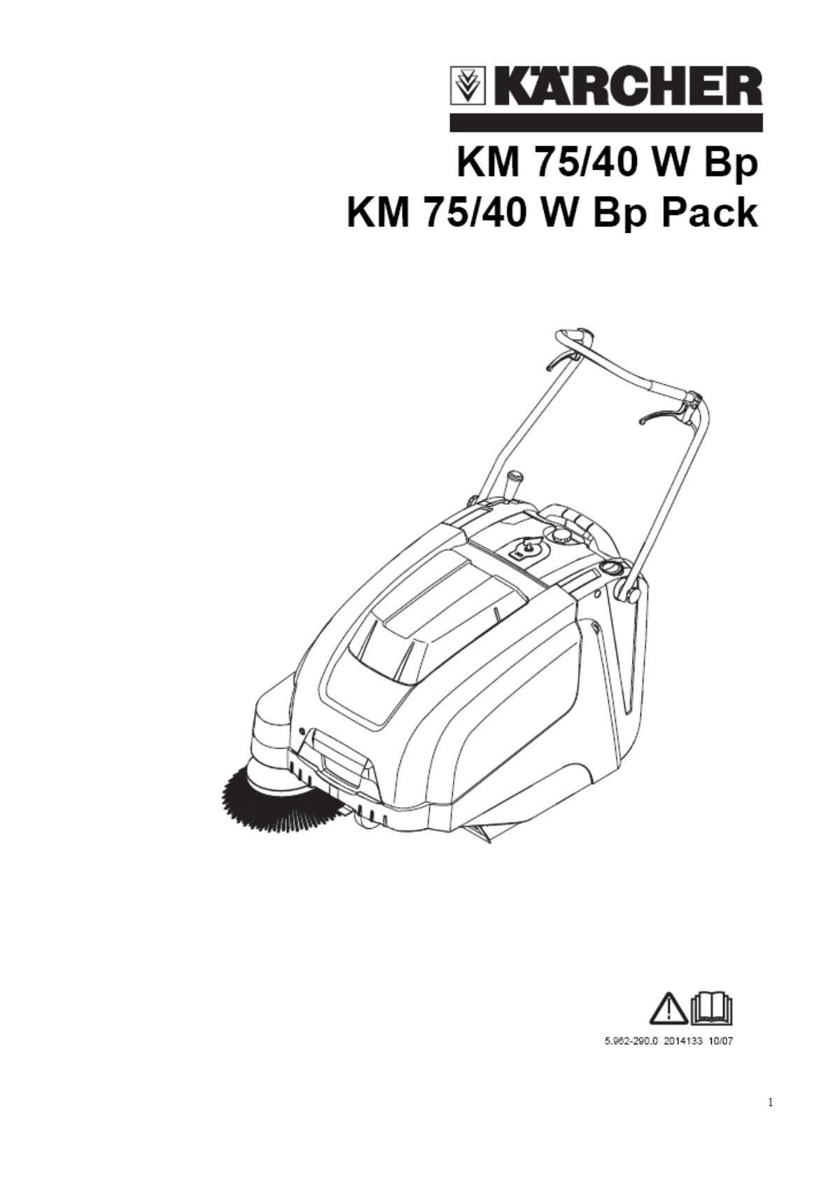 手推式吸尘扫地机 KM 75/40 W Bp Pack 说明书说明书下载