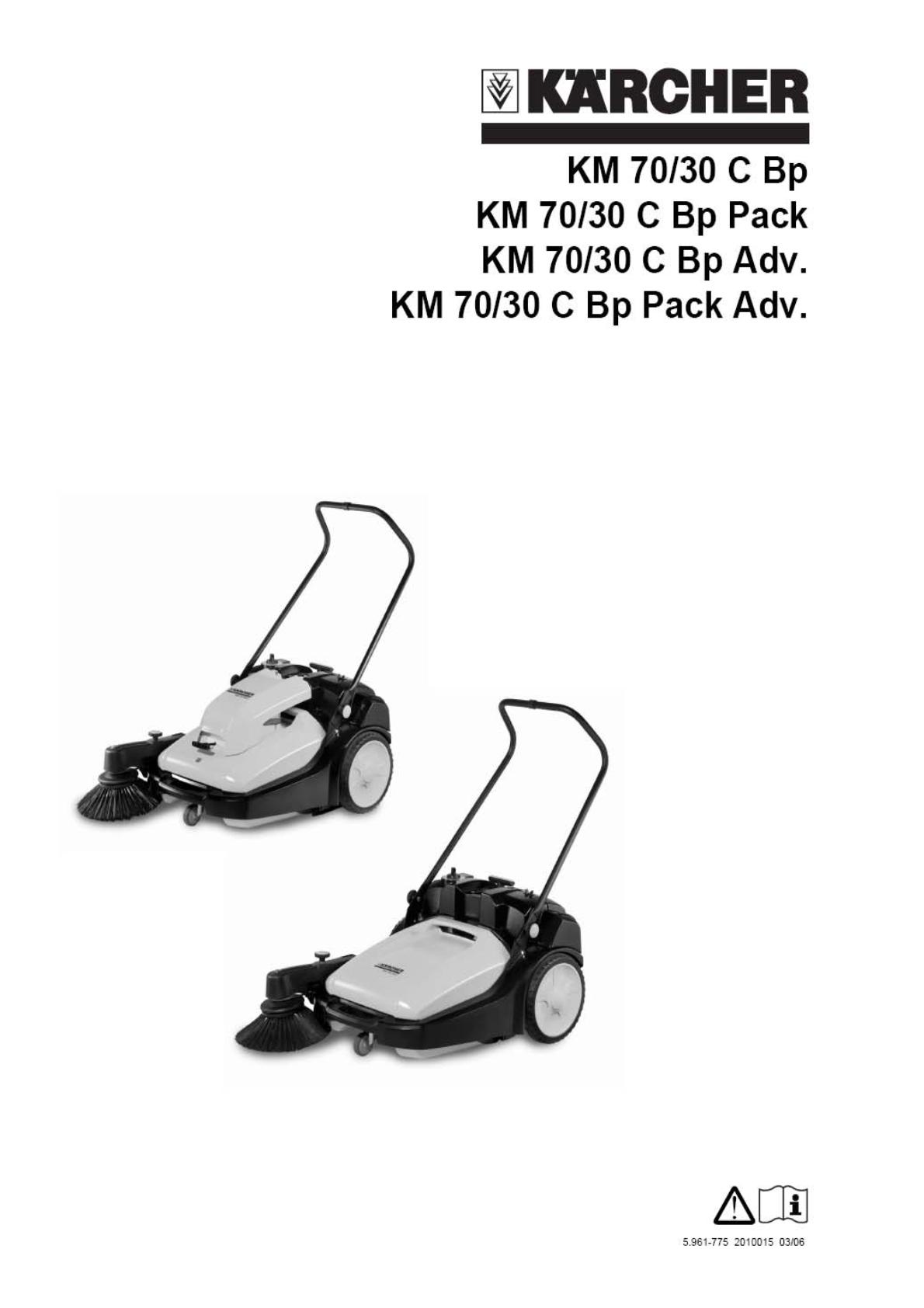手推式扫地机 KM 70/30 C Bp Pack 说明书说明书下载