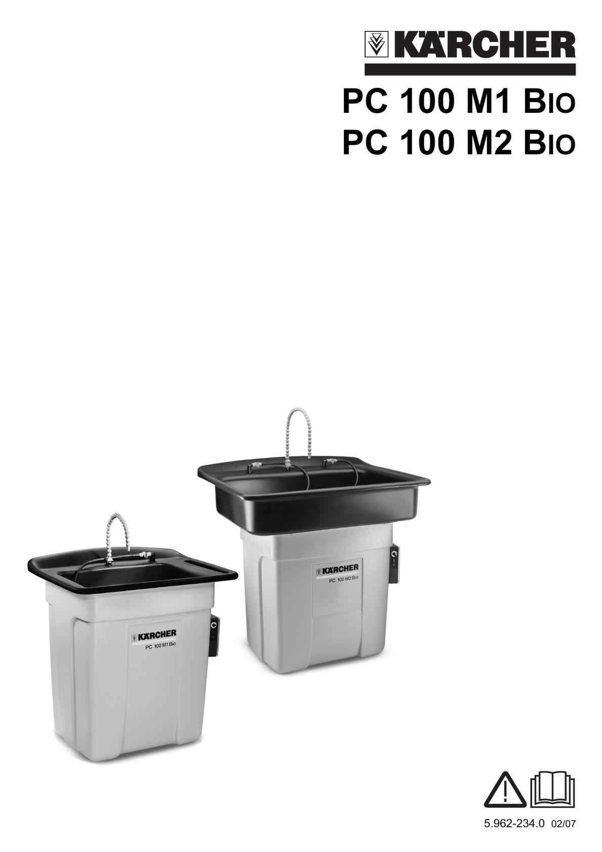 零部件清洗机 PC 100 M2 BIO 说明书说明书下载