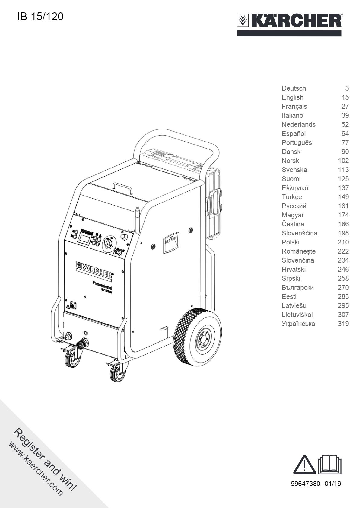 干冰清洗机 IB 15/120 说明书说明书下载
