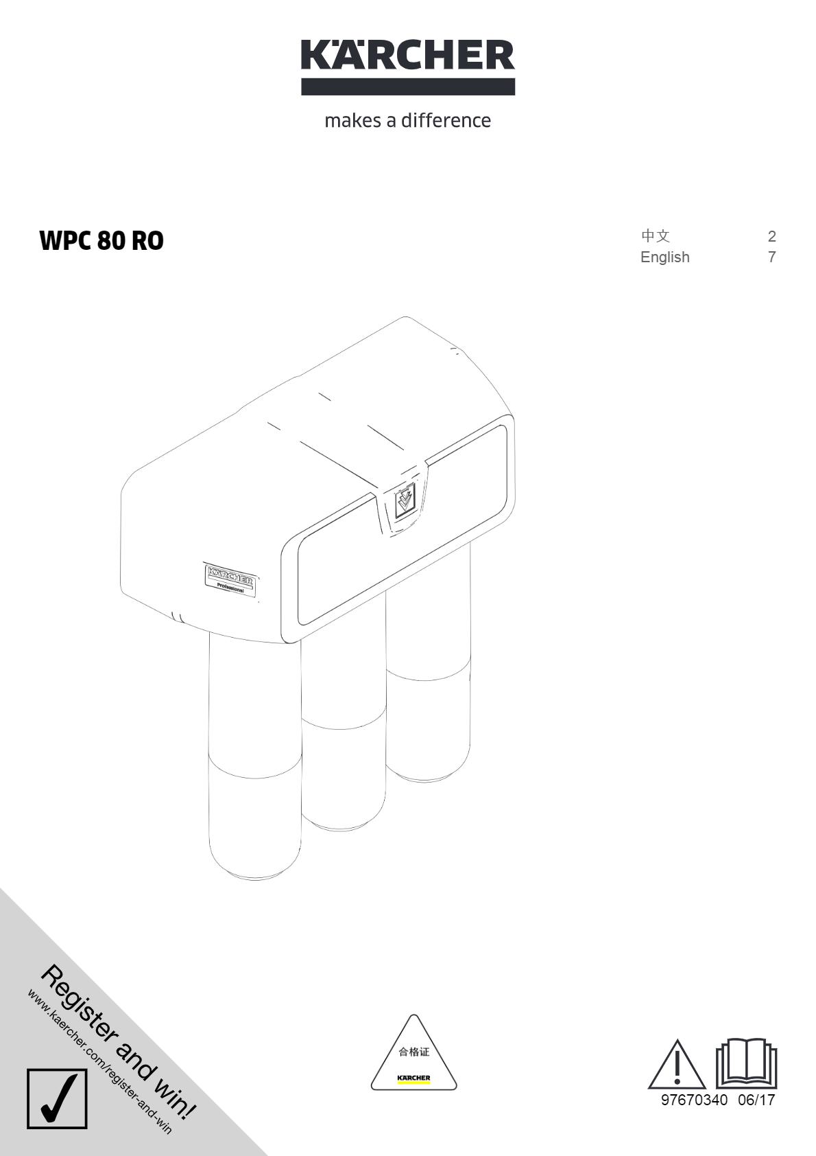 饮用水处理装置 WPC 80 RO 说明书说明书下载