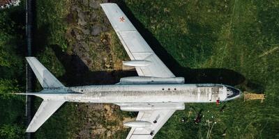 莫尼诺喷气式飞机的污染源