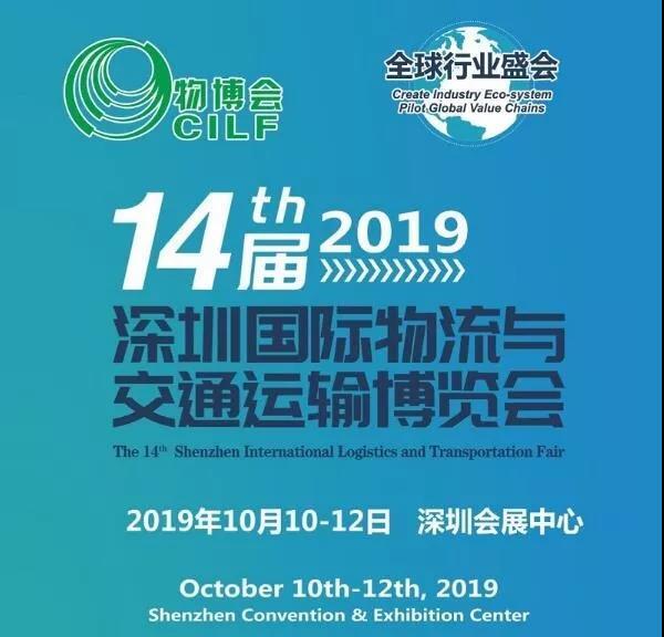 德国卡赫将携仓储物流清洁解决方案亮相第十四届中国(深圳)国际物流与供应链博览会