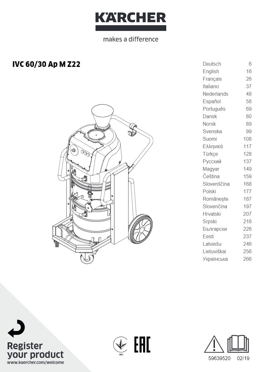 独家真空吸尘器 IVC 60/30 Ap M Z22 说明书说明书下载