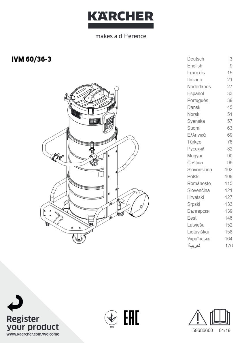 工业用真空吸尘器 IVM 60/36-3 说明书说明书下载