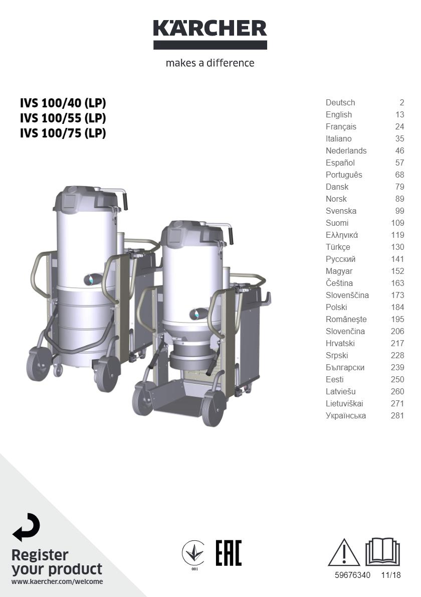 紧凑型工业用真空吸尘器 IVS 100/40 说明书说明书下载