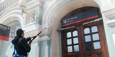 莫斯科里日斯卡亚火车站 - 莫斯科,俄罗斯