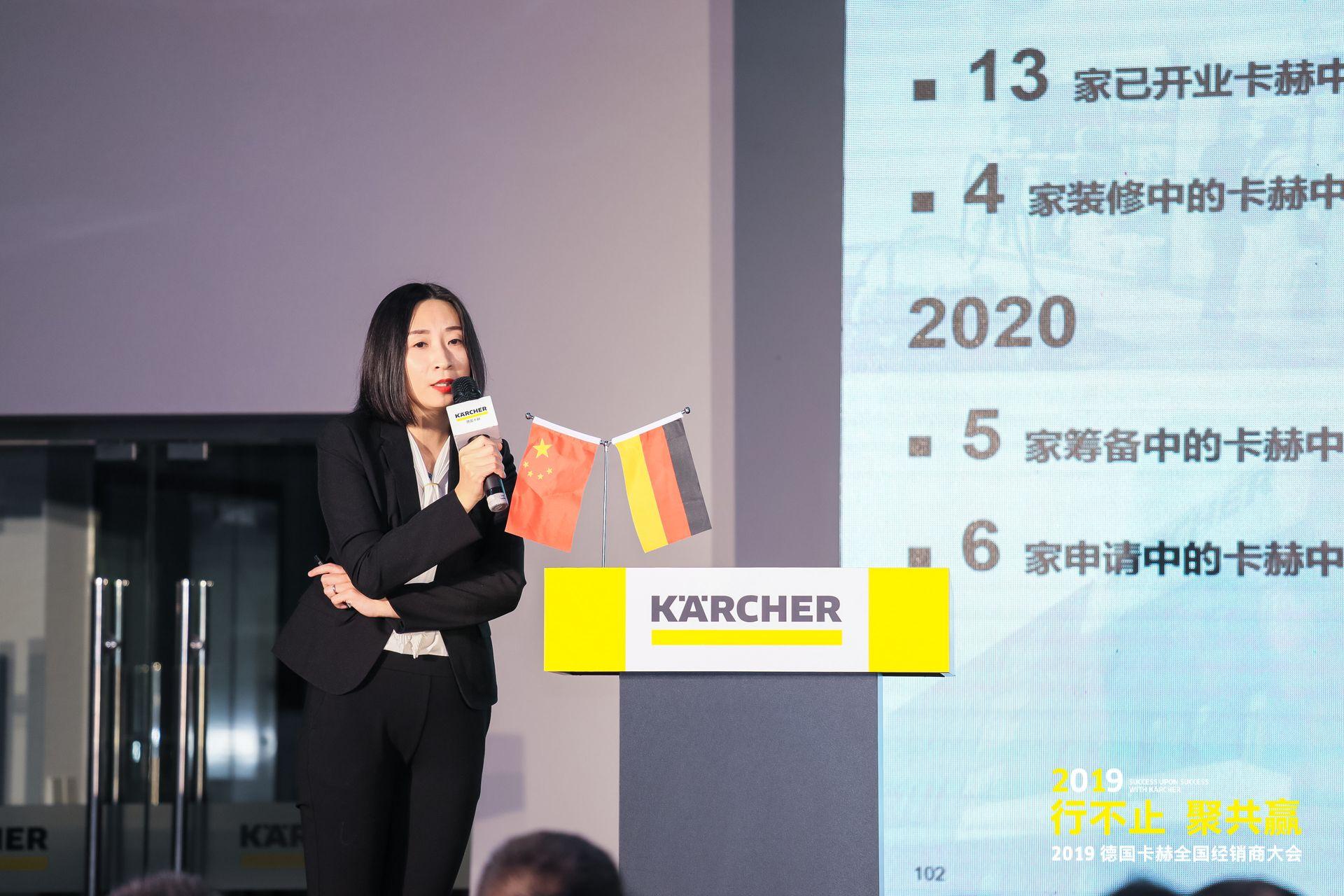 2019年底卡赫全国经销商大会盛大召开