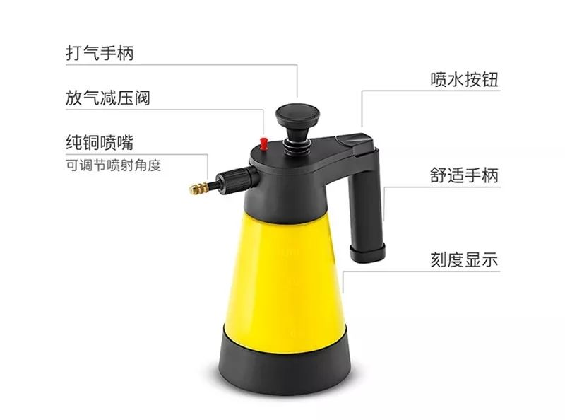 卡赫气压式喷洒壶 给家中角落消毒杀菌