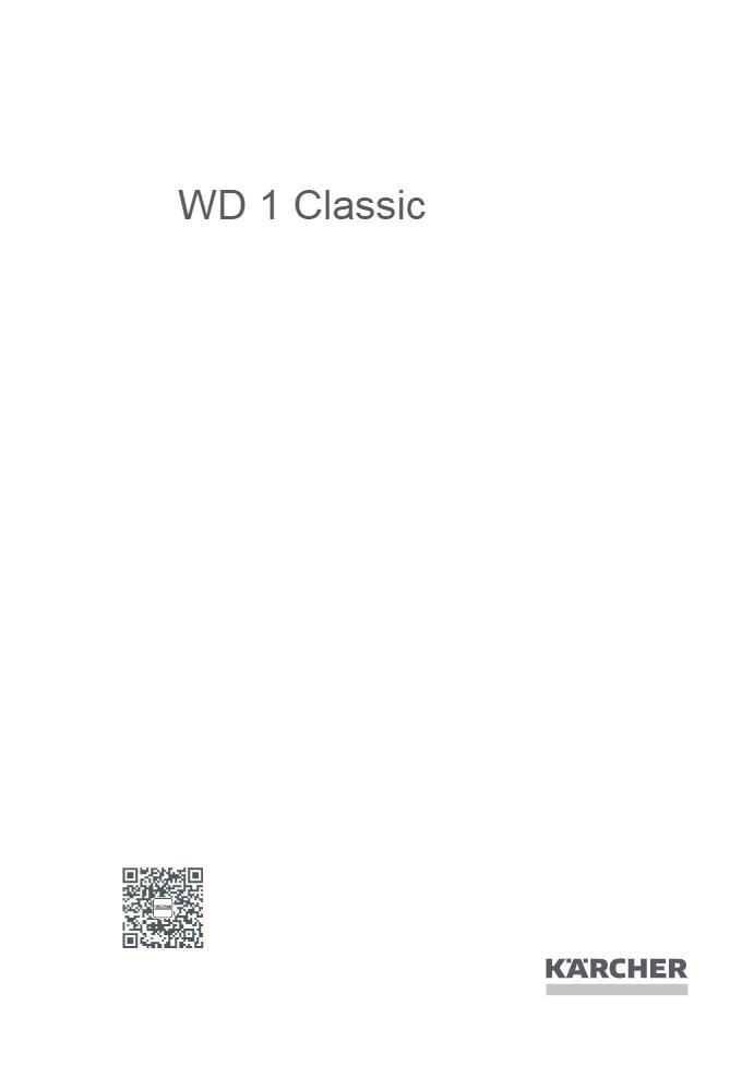 WD 1 Classic说明书下载