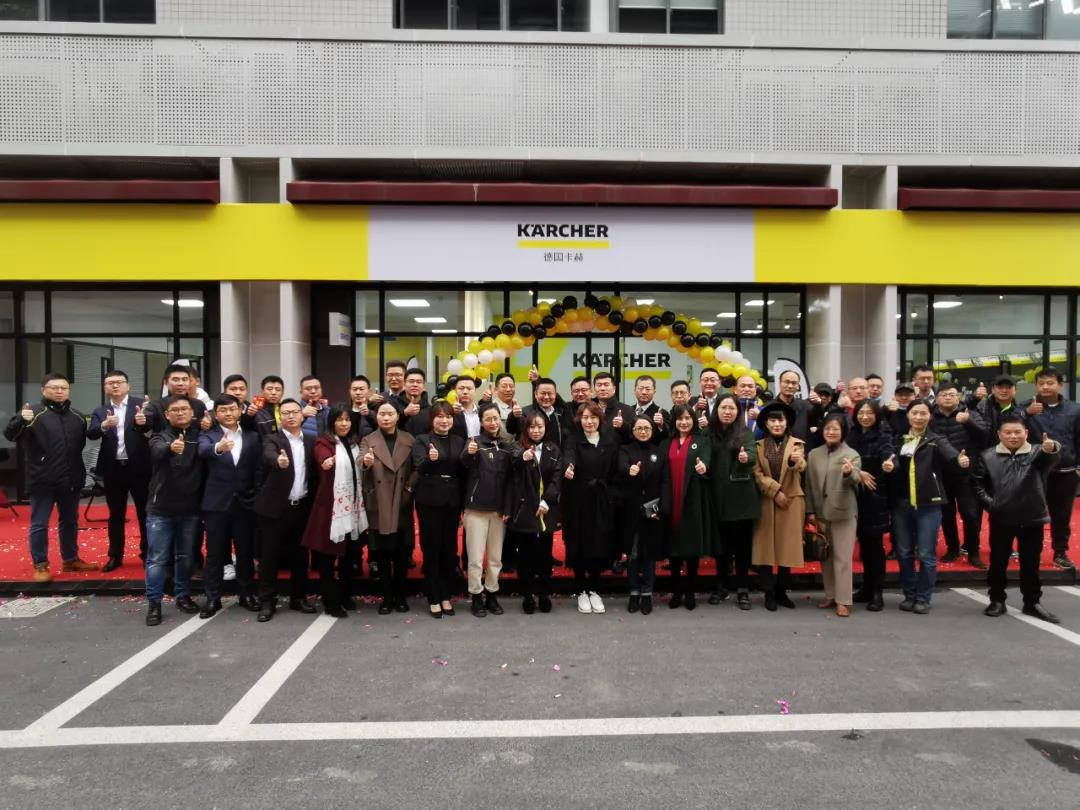 全面深度发力 开启卡赫中心杭州全新征程