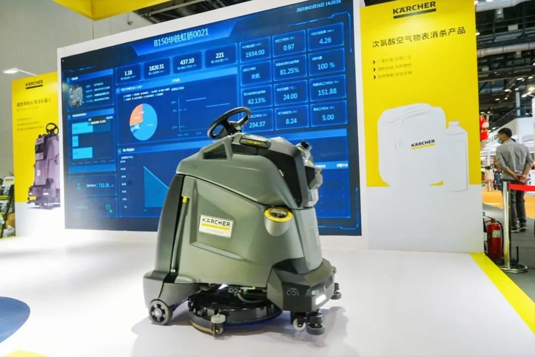智能清洁 智启未来|卡赫智能清洁科技闪耀ICC