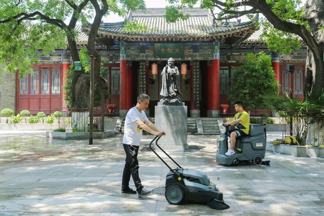 古城墙&关中书院 - 西安 ,中国