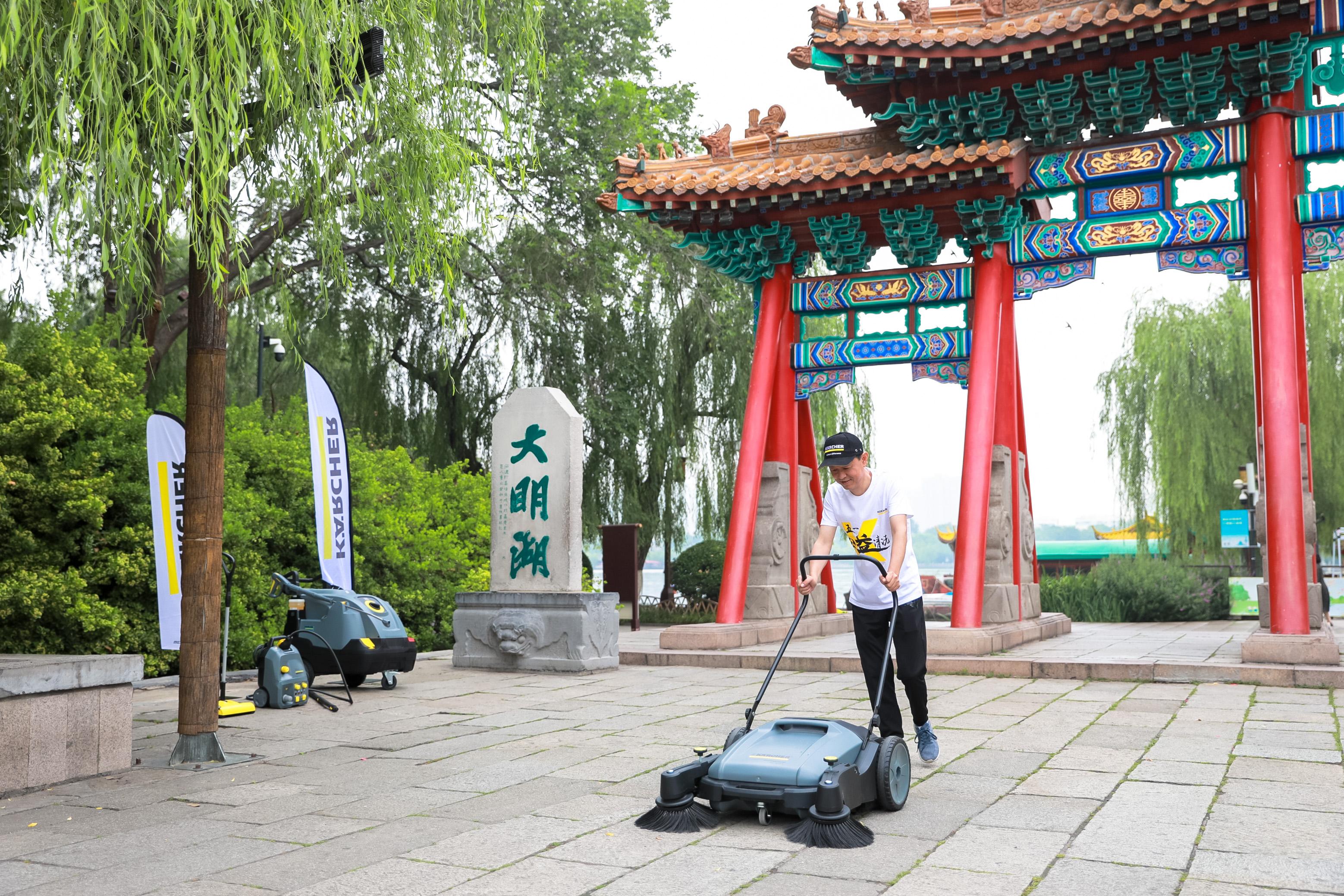 大明湖 - 济南,中国