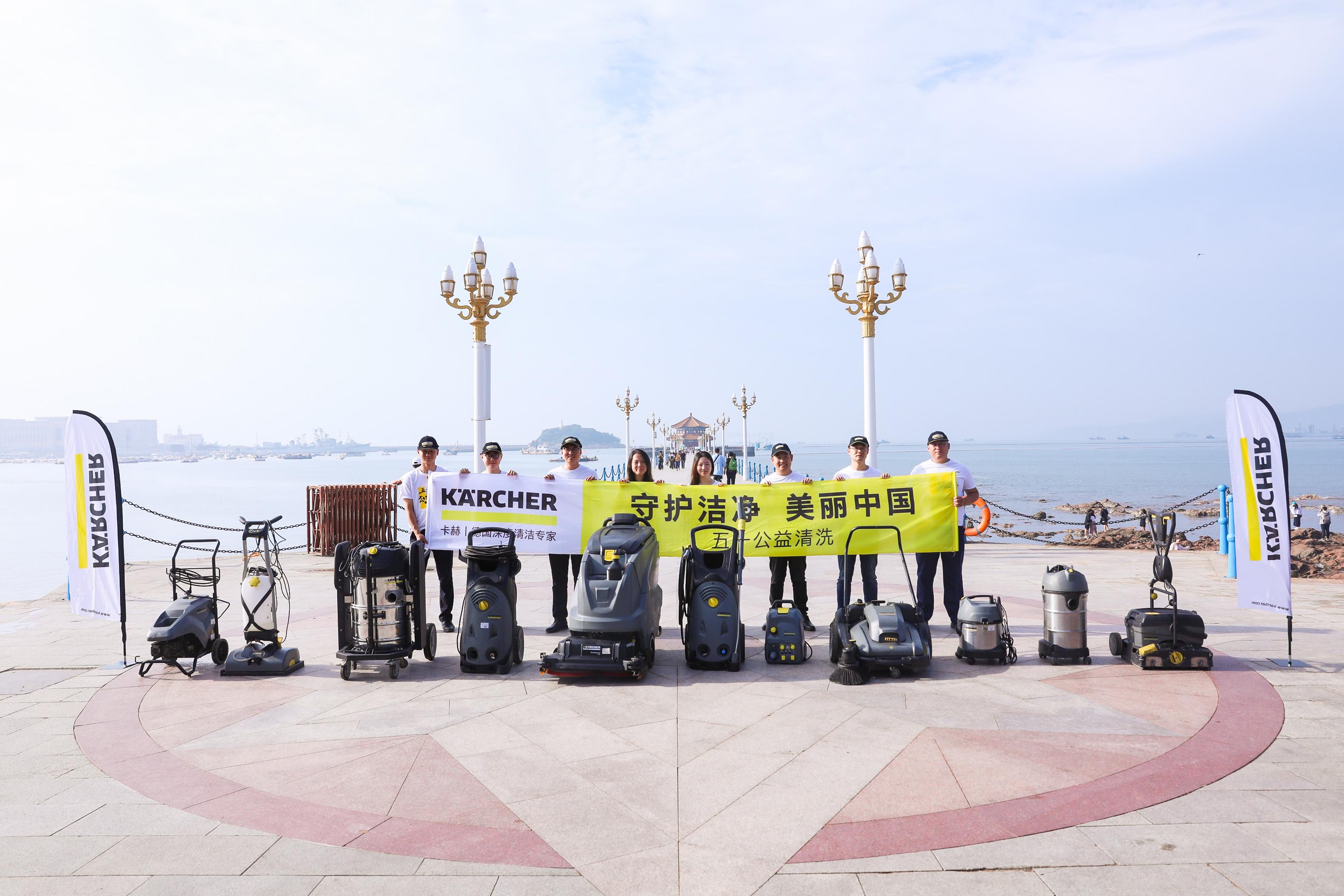 栈桥 - 青岛,中国