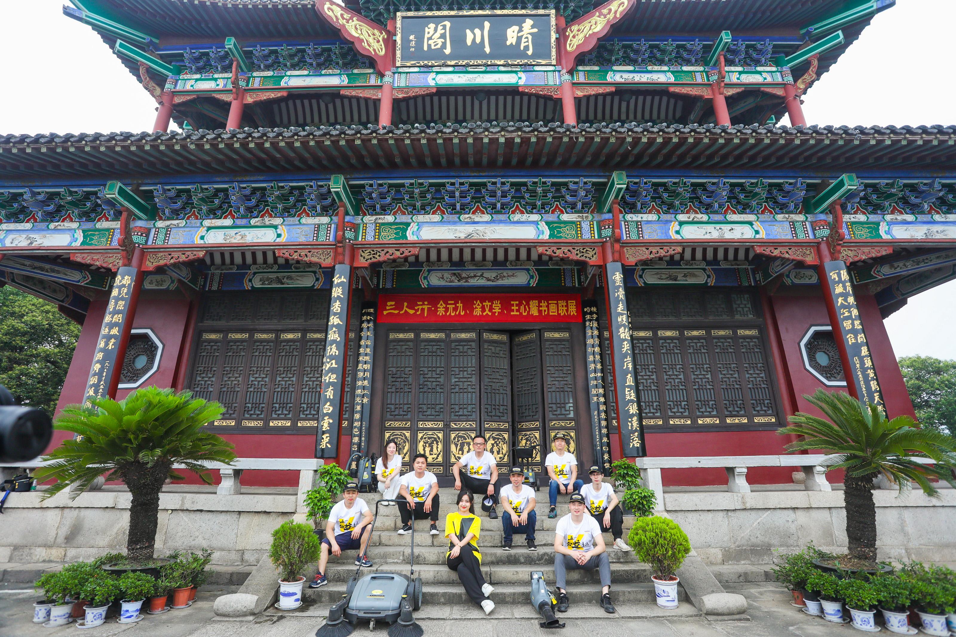 晴川阁 - 青岛,中国