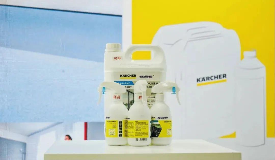 应对疫情常态化,卡赫推出次氯酸消毒液系列产品