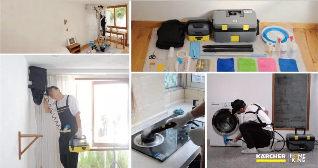 卡赫深度清洁科技,赋能家政行业服务升级